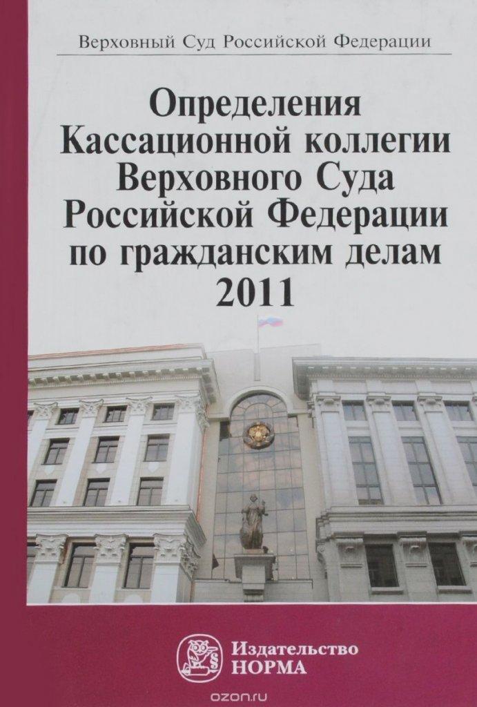 Отпуск - предоставление 2015 по ТК РФ, право, оформление