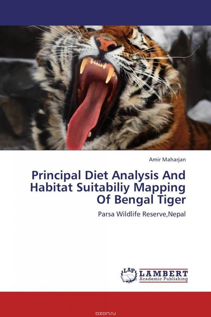 an analysis of the bengal tiger