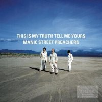Manic Street Preachers THIS IS MY TRUTH, TELL ME YOURS (180 Gram)