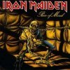 Iron Maiden PIECE OF MIND (180 Gram)